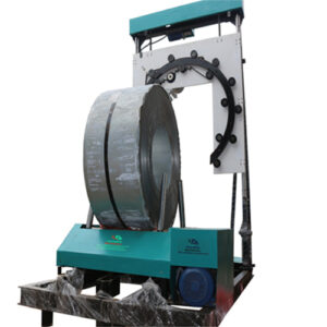 Steel Coil Film Wrapping Machine