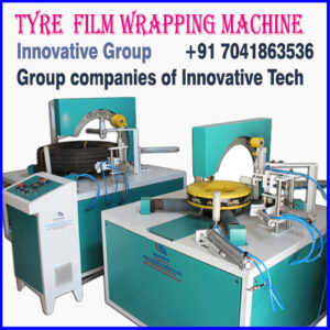 Small Tyre Film Wrapping Machine