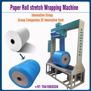 redial paper reel stretch wrapping machine