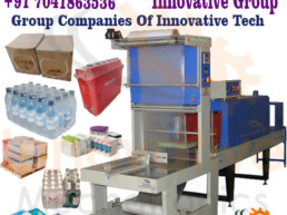 shrink wrapping machine price