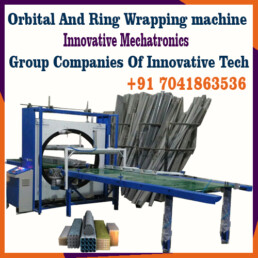 ring stretch wrapping machine