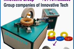 Tire Wrapping Machine